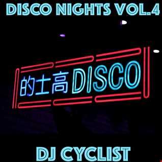 DJ Cyclist   Disco Nights Vol.4