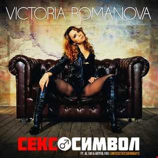 Victoria Romanova - Секс-Cимвол (ft. al l bo & Arful Fox)