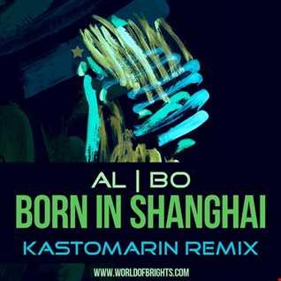 al l bo - Born In Shanghai (Kastomarin Remix)