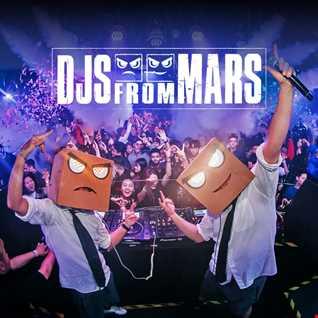 DJ  From Mars Mega Mix