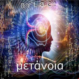 Metanoia (liquid dnb)