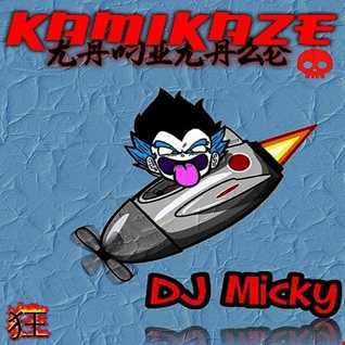 DJ Micky - Hardstyle VS Hardtrance Mix