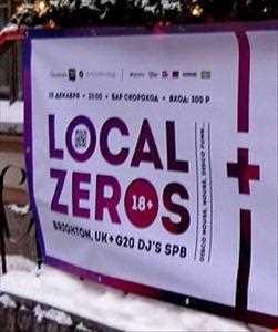 Local Zeros All In Da House Mix