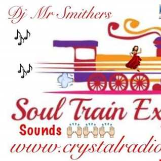 The Soul Train Express  IN HOUSE , OUT HOUSE , EVERY 1 LOVES HOUSE