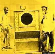 Jah Radio Judge I   Rankin Selector April