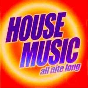 1989/1990 Rare Vinyl House