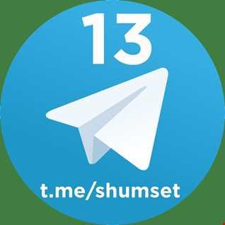 DJ SHUM - Telegram mix #13 (Banka Funka)