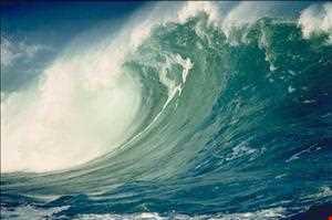 DVBBS & David Guetta - Ain't A Tsunami Party