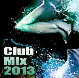 Best Dance House Electro Party Mix 2013 # 13