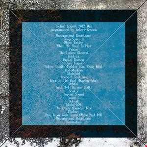 Techno Masters Part 1 - Aug 2012
