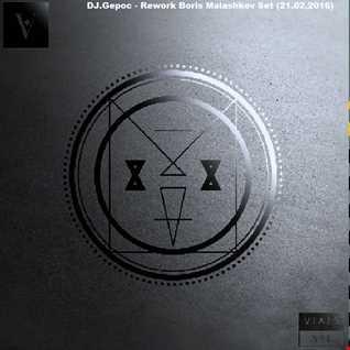 DJ.Gepoc   Rework Boris Malashkov Set (21.02.2016)