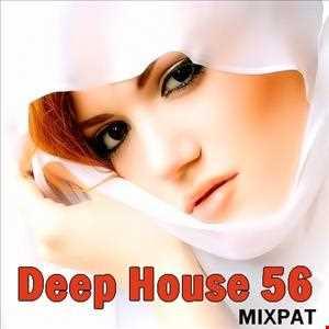 Deep House 56