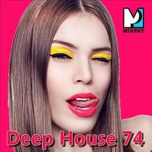 Deep House 74