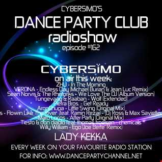 DANCE PARTY CLUB Ep. 162