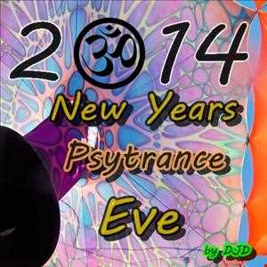 New Years Psytrance Eve