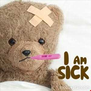 DJ BIGGIE...I AM SICK