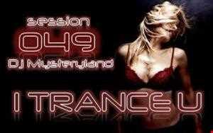 DJ Mysteryland   ITranceU Episode  049