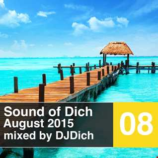 Sound of Dich August 2015