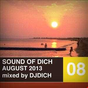 Sound of Dich August 2013
