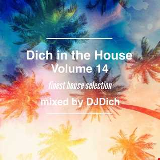 Dich in the House Volume 14