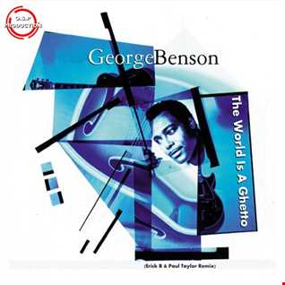 George Benson - The World Is A Ghetto (Erick B & Paul Taylor Remix)