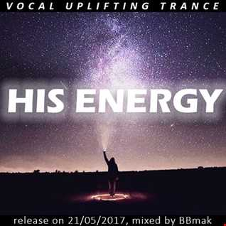 Trance11 His Energy