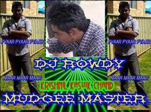 D.j.Rowdy  Mor Bani Thanghate Kare (Remix)