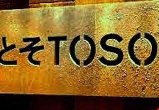Sweet Funky House @ Toso