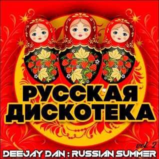 DeeJay Dan - Russian Summer 2 [2019]