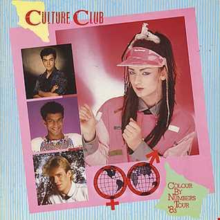 Shooters Culture Club Medley Mix