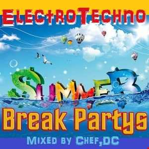 SUMMER  BREAK  PARTY  2020
