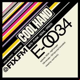 Adventures Of Commander Cool Hand - Episode 34 - Night Boogie