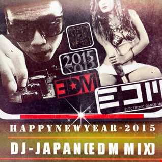 DJ Japan - Welcome Happy New Year 2015 (Intro Mix)
