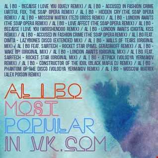 al l bo - Most Popular in VK.COM (Megamix) [WorldOfBrights]