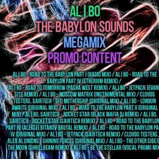 al l bo - The Babylon Sounds (trance megamix)