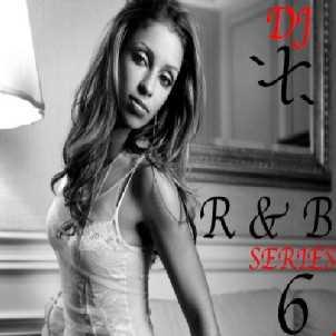 R & B VOLUME 6 (2015)