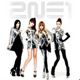 ONE LOVE 17 ft 2NE1