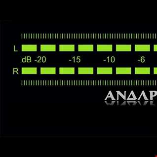 The Lion king - AndaPit Dj edit