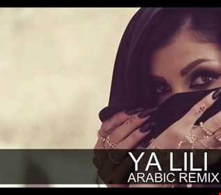 Arabic Remix Ya Lilli Bouncing back and forth