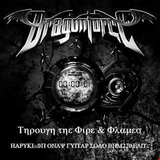 Dragon Force - Through the Fire & Flames [HARUKI@JP ONLY GUITAR SOLO BPM220 Edit]