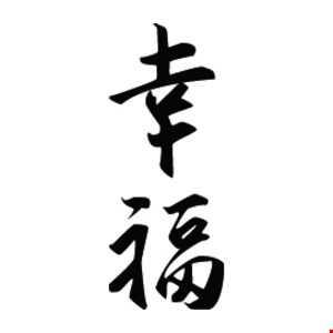 hundert20bpm ハッピー (Tales of Afunafi)