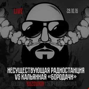 2016.10.28   Kuzovkin live @ Borodachi bar via 87bpm.com