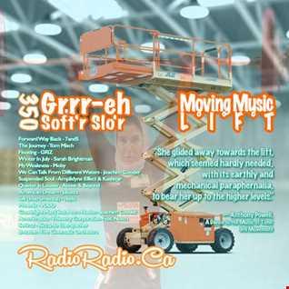 DJG350 Moving Music Soft'r Slo'r LIFT