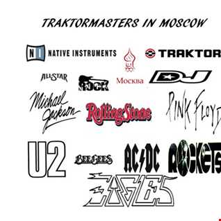 TRAKTORMASTERS & THE 50.000 (STRANGERS IN MOSCOW)