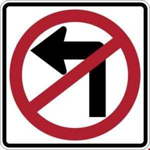 No Left Turn Ice Breaker