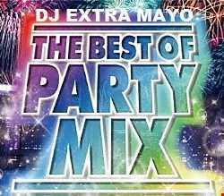 THE BEST OF PARTY MIX