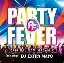 PARTY FEVER MEGAMIX