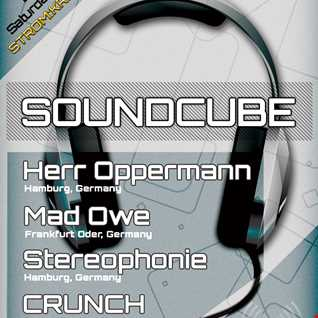 Exclusive Mix Soundcube 0015 (July2014)