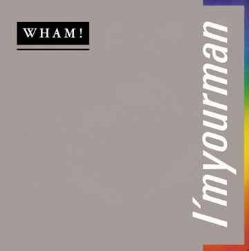 Wham - I'm Your Man (@ UR Service Version)