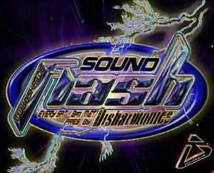 Soundflash 37-2 @ DishFm